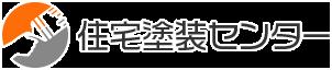 住宅塗装センター 横浜支店